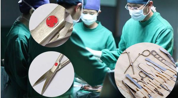 UHF метки для отслеживания медицинских инструментов