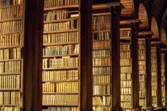 Архив и библиотека